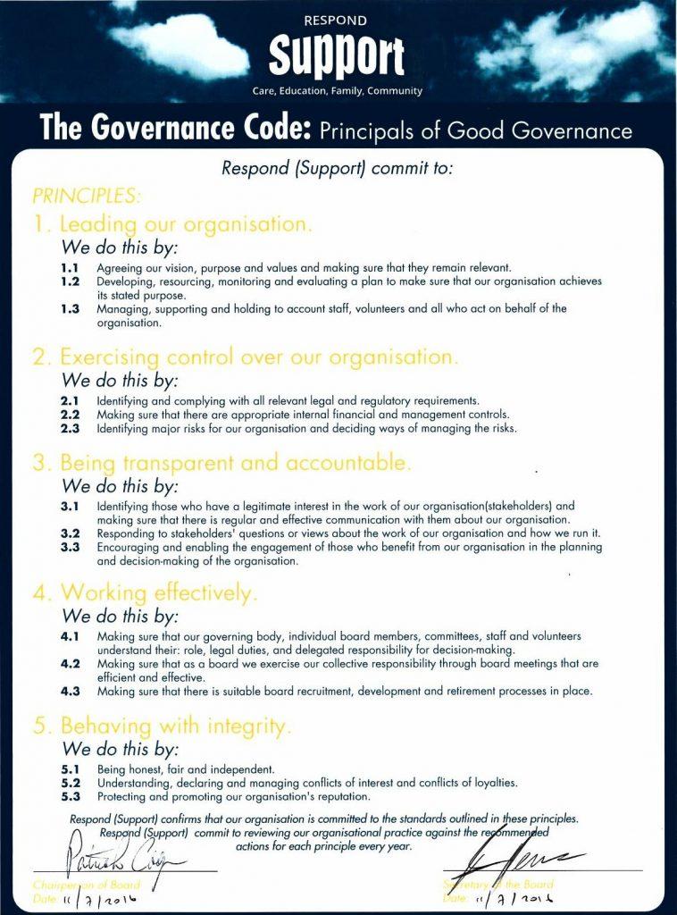 RSupport Gov Code July 2016